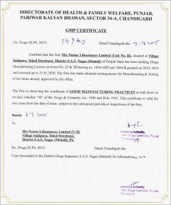 GMP Certificate